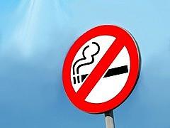 hogyan lehet leszokni az üröm dohányzásáról