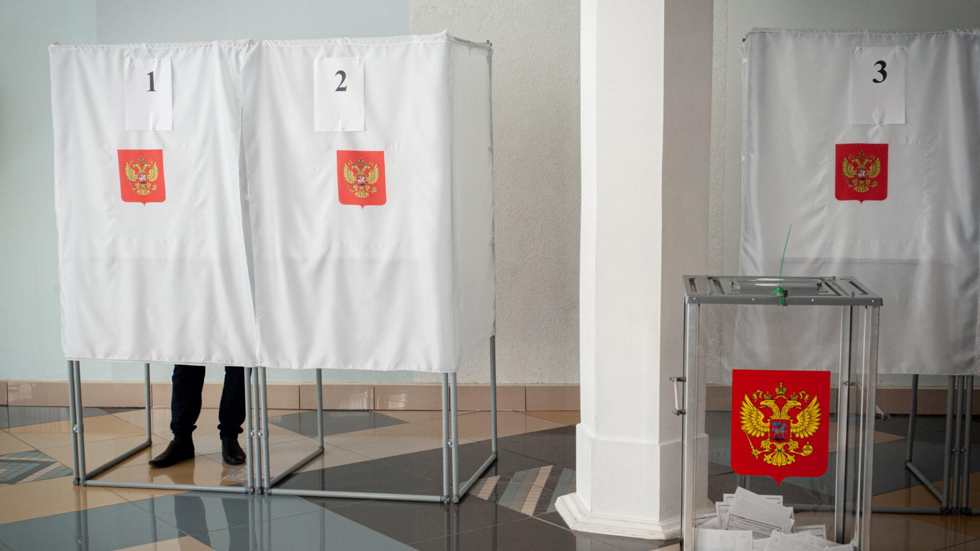 Súlyos visszaélésekre figyelmeztetnek az orosz parlamenti választások kapcsán