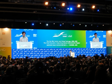 Carrie Lam, Hongkong kormányzója az Övezet és Út konferencián.