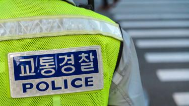 dél-koreai rendőrség