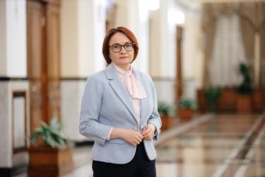 Elvira Nabiullina, az orosz jegybank elnöke (cbr.ru/Alexander Murashkin)