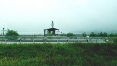észak-korea határszakasz