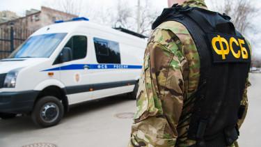 fszb oroszország fsb hírszerzés stock