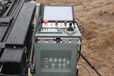 Hirtenberger számítógép.