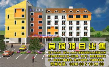 hotelprojekt