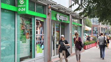 Hungary's OTP Bank may exit Slovakia