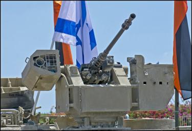 IDF-Draconith-5707-Zachi-Evenor