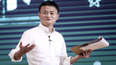 jack ma alibaba getty editorial
