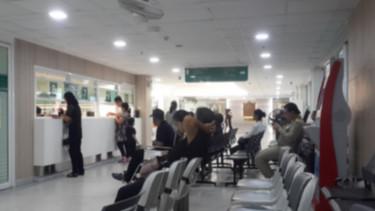kórház egészségügy váró
