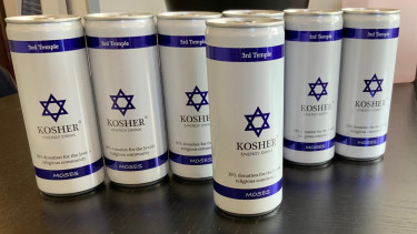 kosher energiaital