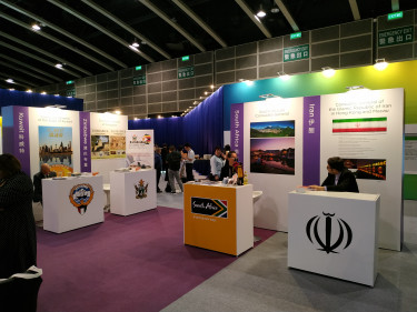 Kuwait, Zimbabwe, Dél-Afrika és Irán képviselői a hongkongi Övezet és Út csúcson.