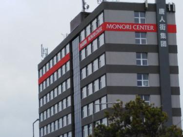 Monori Center - 4