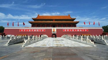 peking kína