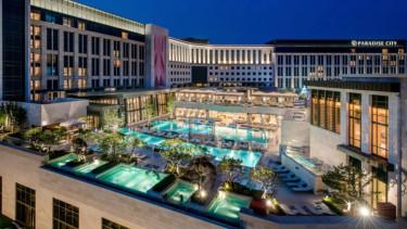 reptéri hotel - Korea