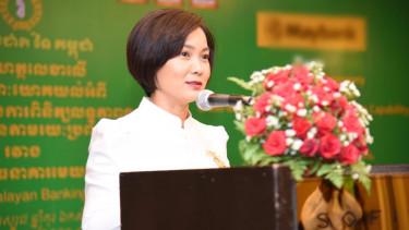 serey chea mnb lamfalussy kambodzsa