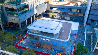 SHENZHEN, CHINA - SEPTEMBER 21: Aerial view of Huawei Global Flagship Store before its opening