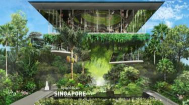 Szingapur pavilonja - Expo 2020 - Dubai