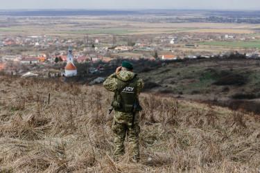 ukrán határőr