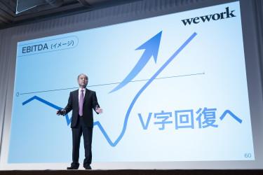 weworkmasason